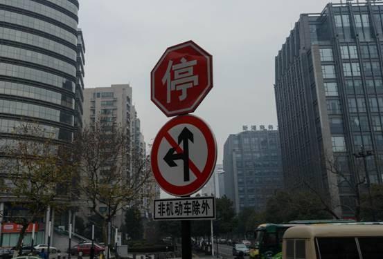 大陸樓市再次步入十字路口。(圖/《新華社》授權《ETtoday新聞雲》使用)