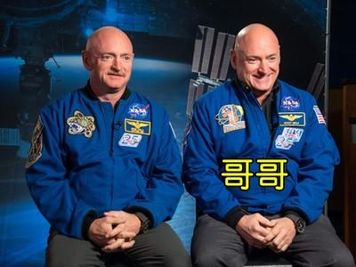 太空旅行讓時間停止?NASA「雙胞胎計畫」後...哥變得比弟還年輕
