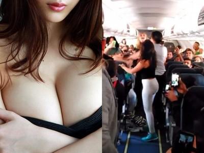 「乳溝太深不能搭機!」穿低胸遭空姐辱罵 辣妹淚灑機艙
