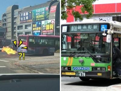20個「台日差異」你知道幾個?日本公車有人還沒坐好就不開!