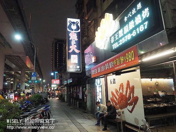 台北新開幕日式燒烤店 有「帝王蟹」吃到飽!