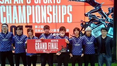 不打就奪冠!日本鬥陣特攻比賽只一隊報名…選手苦笑拍照留念