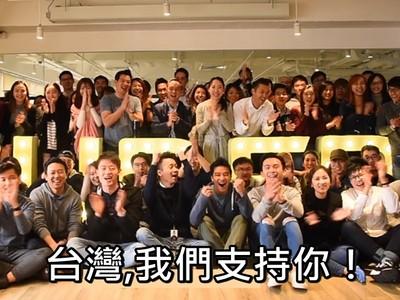 「台灣,我們挺你!」UBER告別影片好催淚 網:比分手痛苦