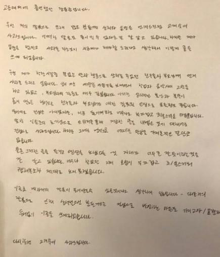 18歲饒舌新星約砲「跟歐巴做吧」 竟撂朋友打媽媽!(圖/翻攝自Naver、Mnet)