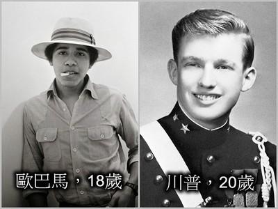 當美國歷屆總統還是個鮮肉…川普帥到沒朋友?