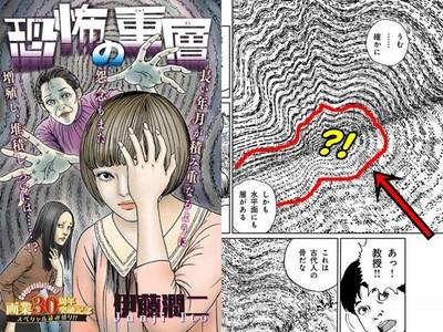 伊藤潤二30周年新作《恐怖地層》 土壤橫切面裡居然是人臉...