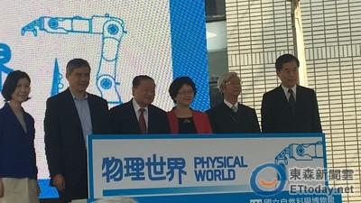 影/台達贊助台中科博館「物理世界」展區 開幕