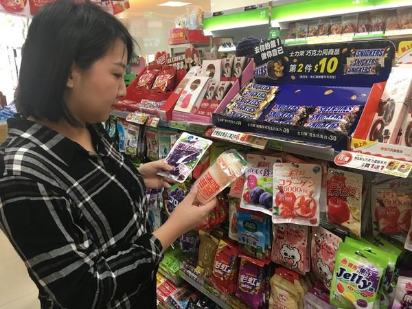 網狂推「這3款」軟糖!超商特價必屯貨 「軟糖界霸主」是這牌老字號 | E
