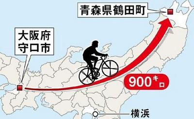 17歲少年偷腳踏車展開逃亡!騎900公里太累被抓