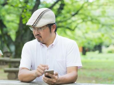 為何舅舅輩分這麼大?他從日文找到解答,原來以前是這個意思