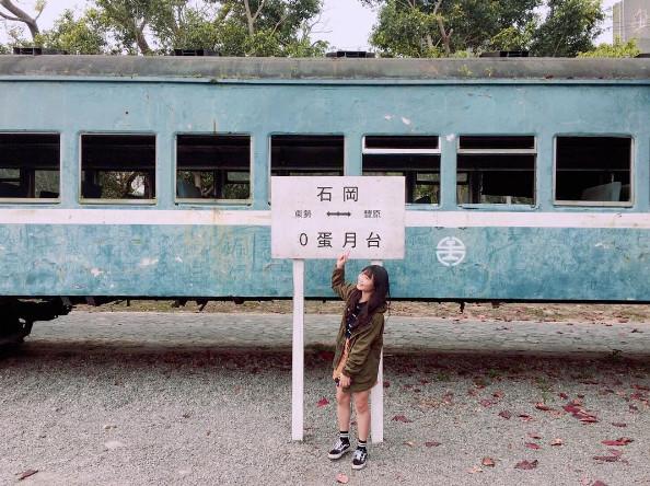 ▲石岡車站/石岡0蛋月台。(圖/IG@_xiao.chi提供,請勿隨意翻拍,以免侵權。)