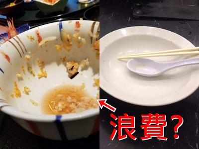 碗裡殘留米粒=慣性糟蹋糧食?網戰:一顆顆夾才是浪費時間