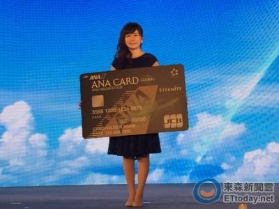 刷卡金額掉第三!中信要靠「這張卡」 新發卡量衝第一