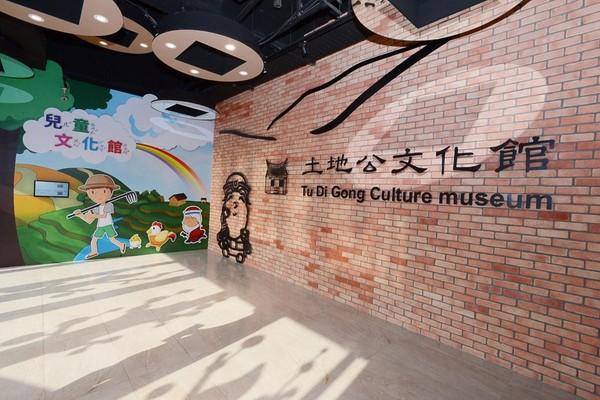 土地公文化館(圖/桃園觀光導覽網提供)