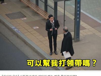 「可以幫我打領帶嗎?」社會新生人街頭求救 路人回應好揪心