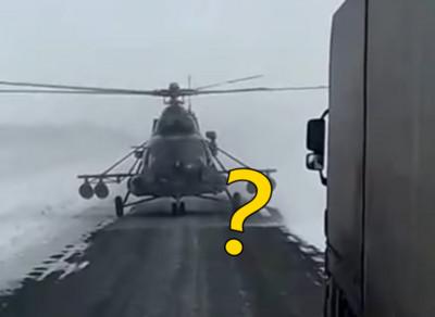 直升機「傻眼迷途」迫降攔車問路,你...不是用飛的嗎?
