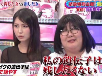 日殘酷調查「顏值高也會看膩」 正妹嗆:醜女連看都不屑