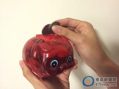 這兩家銀行推「零錢ATM」 網友樂喊:可以殺豬公了!