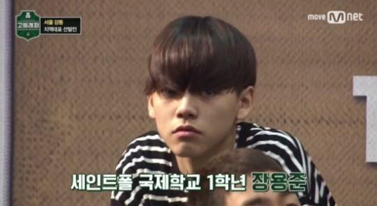 《高校Rapper》參賽者張龍俊因買春等負面新聞而爆紅,即將參加第6季《Show Me The Money》。(圖/翻攝自Mnet)