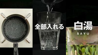 只要運用「黑布+俯拍技巧」,煮白開水也能像廚藝大神