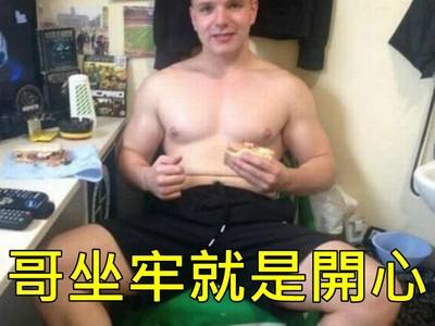 活活踹死男童的殺人犯 獄中偷上臉書PO文:坐牢是我的人生高峰