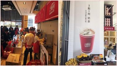 「3點1刻Cafe」首爾開幕!滿滿的台味讓韓國人暴動啦