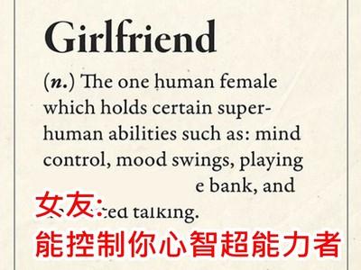 「Gf=控制心智的超能力者」爆笑IG單字解說,英文老師偷追蹤!