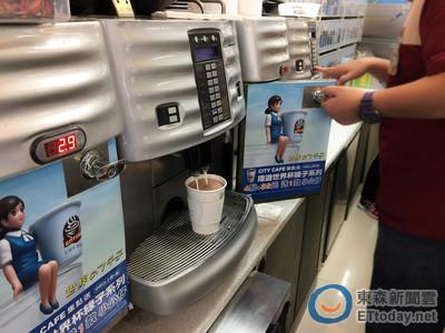習慣「喝咖啡當一天的開始」? 小心這些牙齒危機