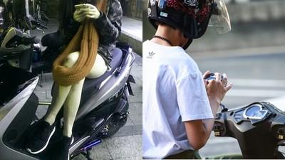 亂坐別人機車坐墊=沒品 網掀論戰「台灣為啥有這種文化!」
