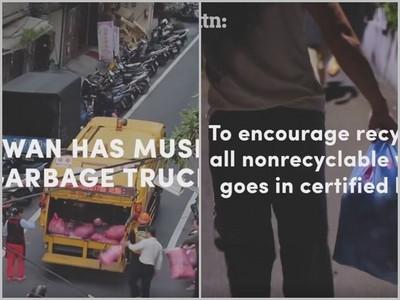 台灣「垃圾不落地」影片被讚爆,外國人想學只能「跪著看」