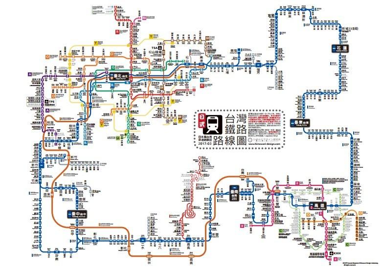日本幫台灣畫「全台鐵道地圖」 網友直呼:太神了!