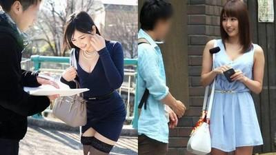 AV界末日!日本「搭訕片」將直接逮捕 專家嘆:逼女優們引退