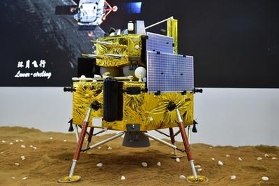嫦娥六號將搭載10公斤國際載荷