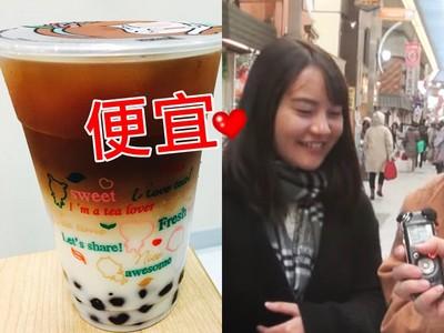 「珍奶超大杯卻好便宜!」15件讓櫻花妹驚呼的台灣日常