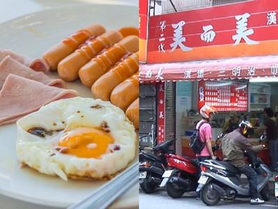 「早餐店5龍頭」稱霸全台 網友熱議各家獨門美味