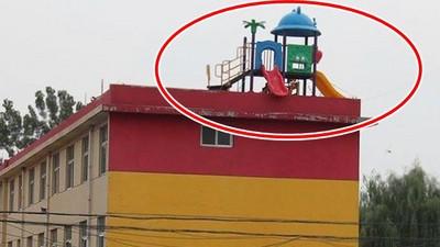 8款史詩級「失敗設計」 溜滑梯放屋頂,滑了就從三樓飛下來