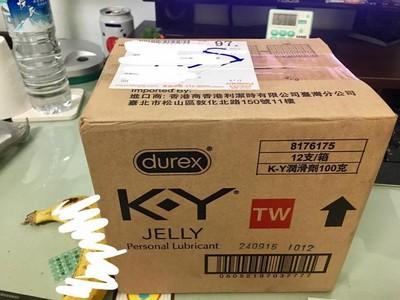 訂K-Y「包裝沒遮」家人簽收了 他糗大好怒...網友卻發現亮點!