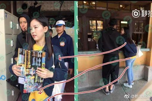 ▲王大陸被拍到和長髮美女逛大阪環球影城。(圖/翻攝自微博)