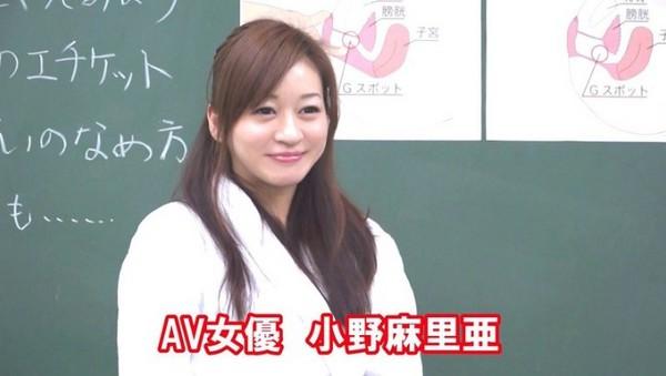 清水健「SEX讲座」体位、潮吹教学 AV女优实际操作当助教