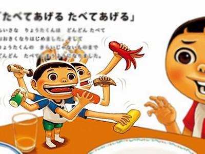 陰影繪本《我幫你吃》,挑食就被自己餵出的怪物吃掉取代QAQ