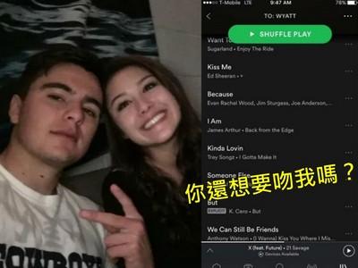 19歲少女和男友共享「這組歌單」 他一收到就知道被分手了