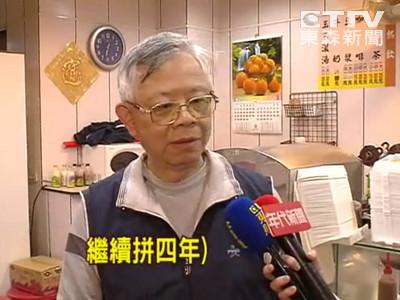 9A總裁彭淮南不打烊 過年照常上班盯外匯