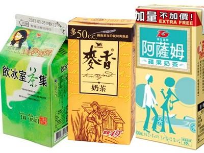 超商經典8款奶茶! 10元老牌「喝起來有回憶」
