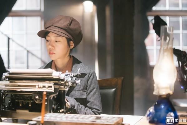 韓劇《芝加哥打字機》劇照。(圖/愛奇藝台灣提供)
