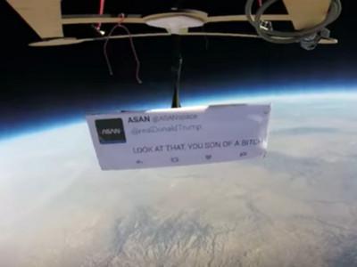 太空直播罵川普「狗○養的」,花23K就辦到了