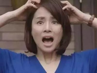 台灣人來電顯示太親暱?日本人妻妄想爆發:這女人是誰!