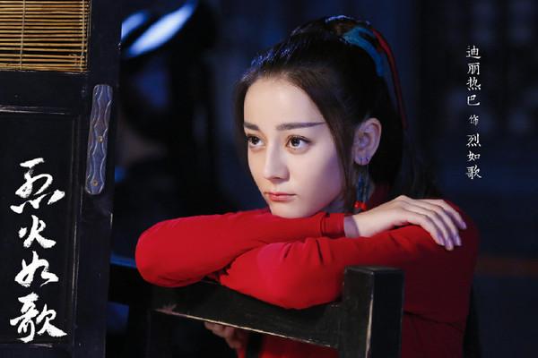 ▲周渝民《烈火如歌》9劇照首曝光。(圖/翻攝《烈火如歌》微博)