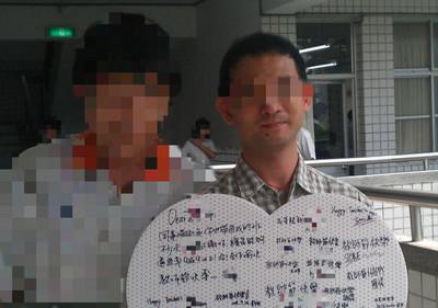 狼師3C性侵25童 二審改輕判18年