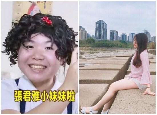 ▲張君雅小妹妹女大18變。(圖/翻攝自臉書)