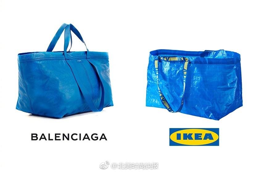 價差2268倍!巴黎世家包是IKEA袋(圖/翻攝北美時尚周報微博)